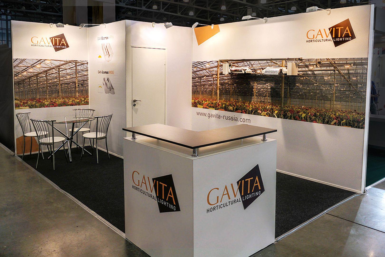 Gavita-2